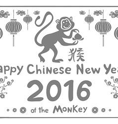 Hand drawn chinese new year monkeys hieroglyph vector