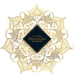 Decorative golden mandala art background vector