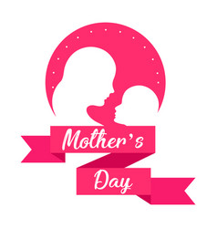 Icon of a woman and her daughter mother day vector