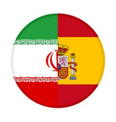 Spain iran vector