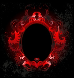 Oval Red Banner vector image vector image