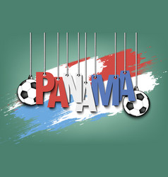 banner the inscription panama vector image