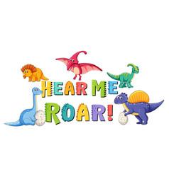 Cute dinosaurs cartoon character with hear me vector