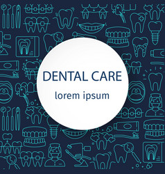 dental care pattern vector image