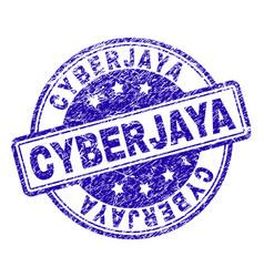 Grunge textured cyberjaya stamp seal vector