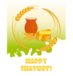 Holiday of shavuot milk jug and cheese vector