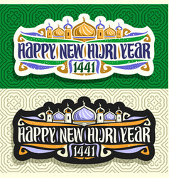 Logos for islamic new year vector