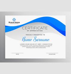 Modern blue professional certificate template vector