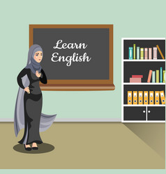 Muslim teacher in classroom vector