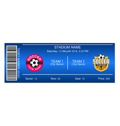 Blue soccer ticket vector