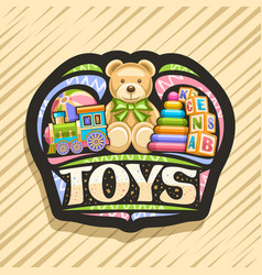 logo for kids toys vector image