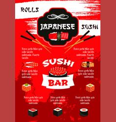 japanese sushi bar menu poster template design vector image vector image