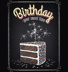 birthday invitation a piece birthday cake vector image