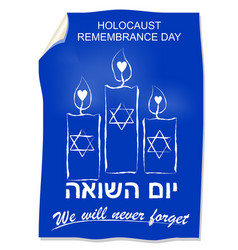 Holocaust remembrance day hebrew text yom hashoah vector