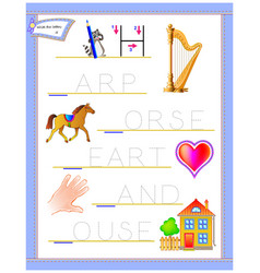 Tracing letter h for study english alphabet vector