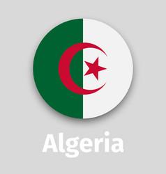 algeria flag round icon vector image vector image