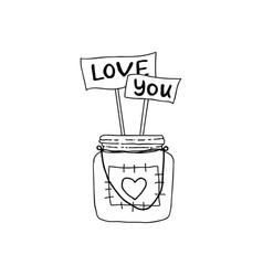 hand drawn a mason jar vector image