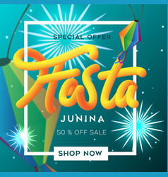 festa junina sale background template vector image