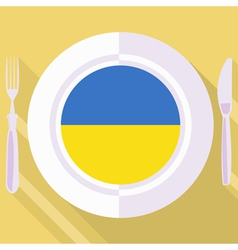 Kitchen of Ukraine vector