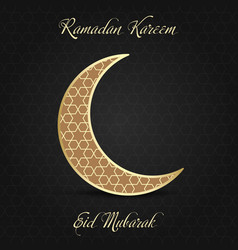 ramadan greeting card with golden moon vector image