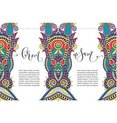 paisley flower pattern in ethnic style indian vector image vector image
