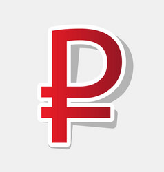 ruble sign new year reddish icon with vector image