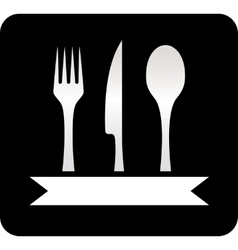 Kitchen utensil black icon vector