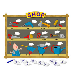 Math education for children help seller vector