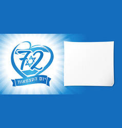 72 years israel 28 april flag beams banner vector image