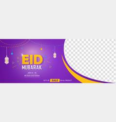 Eid mubarak eid sale banner cover concept template vector
