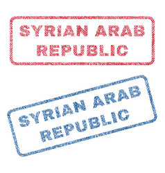 syrian arab republic textile stamps vector image