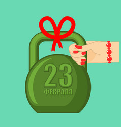 23 february kettlebell womans hand gives gift vector