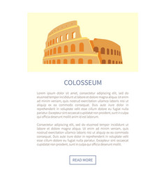 colosseum web page landmark vector image