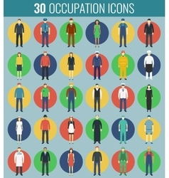 Profession People set People avatar icons vector image