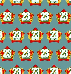 Red Star seamless background 23 February Pattern vector image