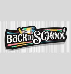 banner for school vector image