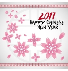 Chinese new year 2017 flower traditional card vector
