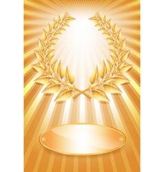 Laurel award gold vector image vector image