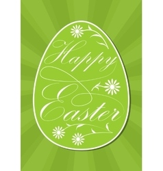 Happy easter egg with calligraphic inscription vector image vector image