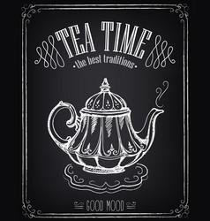 Retro tea time with teapot vector