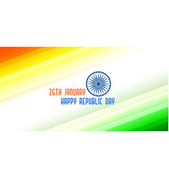 Tricolor banner for indian republic day vector