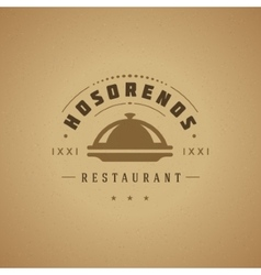 Restaurant Cloche Design Element vector image