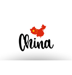 China country big text with flag inside map vector