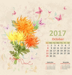 Lovely bouquet of yellow and orange chrysanthemums vector