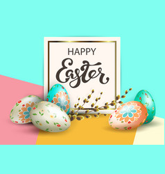 multicolor composition with easter eggs and a vector image
