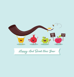 Rosh hashanah jewish holiday banner design with vector