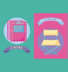 set icons of cinema film vector image