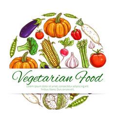 Vegetable symbol of fresh organic veggies vector