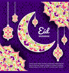 Eid mubarak background with mandala ornament vector