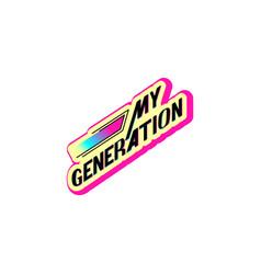 My generation vector